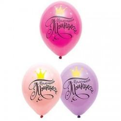 """Гелиевый шар """"Маленькая принцесса"""""""