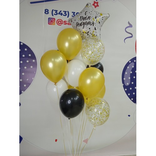 """Набор гелиевых шариков """"С Днем Рождения! сверкающие брызги"""""""