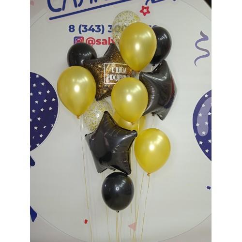 """Набор гелиевых шариков """"С Днем Рождения! фейерверк"""""""
