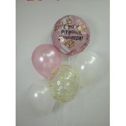 """Набор гелиевых шариков """"С Днем Рождения! маленькая принцесса"""""""