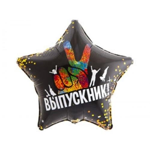 """Фольгированный шар """"Выпускник"""""""