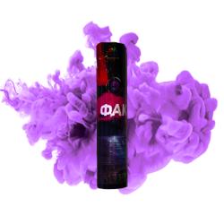 Цветной дым Фиолетовый 60сек.