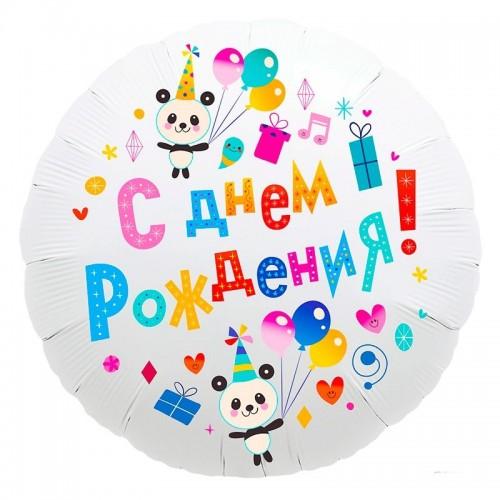 """Фольгированный шар """"Панды С Д Р"""""""