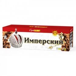 "Салют ""Имперский"" (0,6""-1,0""-1,2""х272) веер"