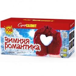 """Салют """"Зимняя романтика"""" (0,6""""-0,8""""х108)"""