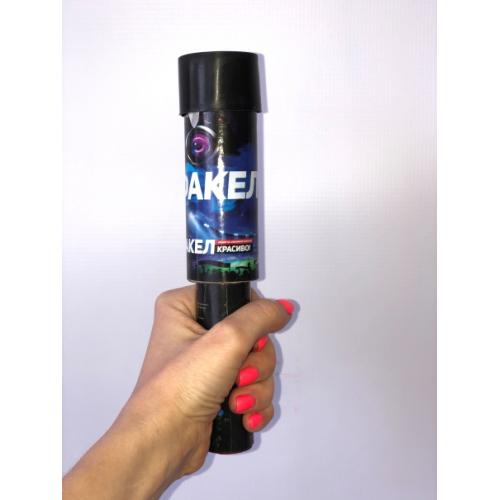 Цветной дым РУЧНОЙ синий 40-50сек.