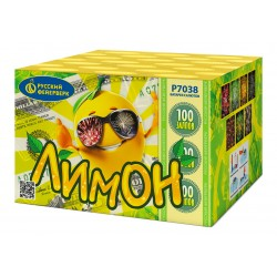 Салют Лимон (0,7х100)