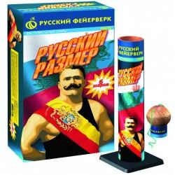 "Фестивальные шары Русский размер (2,5"" х 6)"