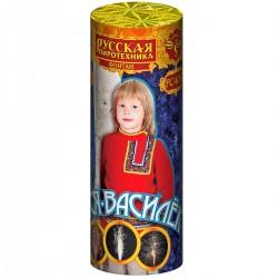 Фонтан ВАСЯ-ВАСИЛЕК