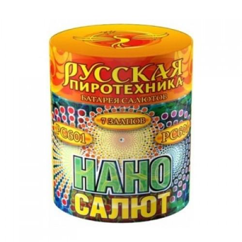 Салют НАНО - САЛЮТ