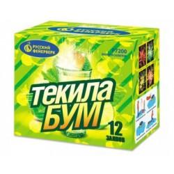 Салют ТЕКИЛА-БУМ