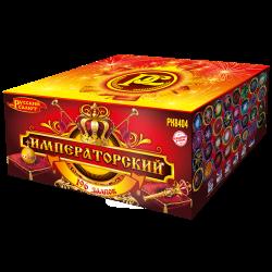 "Салют ""Императорский"" (0,8""/1,0""/1,25""х196)"
