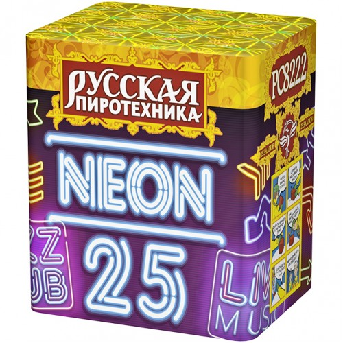 "Салют ""Неон-25"" (1,25""х25) МОДУЛЬ"