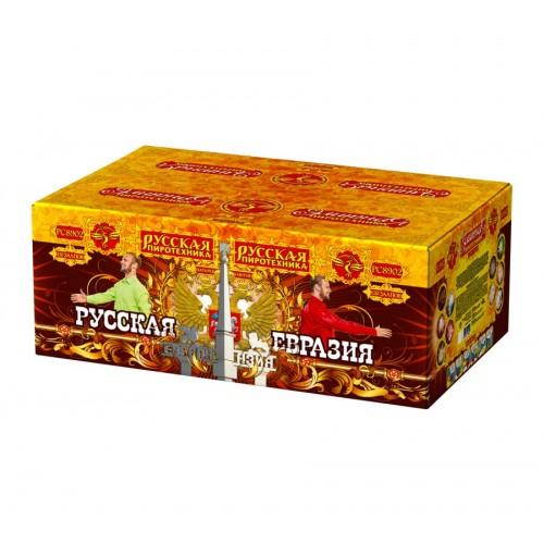 "Салют ""Русская Евразия"" (1,2""х150)"