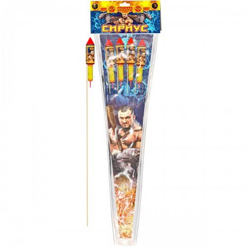 Ракета СИРИУС