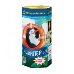 "Фонтан+салют ""Шкипер"" ( фонтан+0,8""х6)"