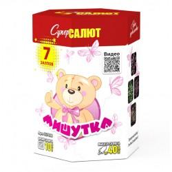 """Салют """"Мишутка"""" (0,8""""х7)"""