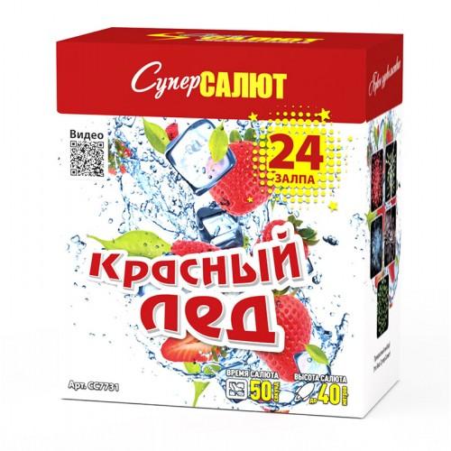 "Салют ""Красный лед"" (1,2""х24)"