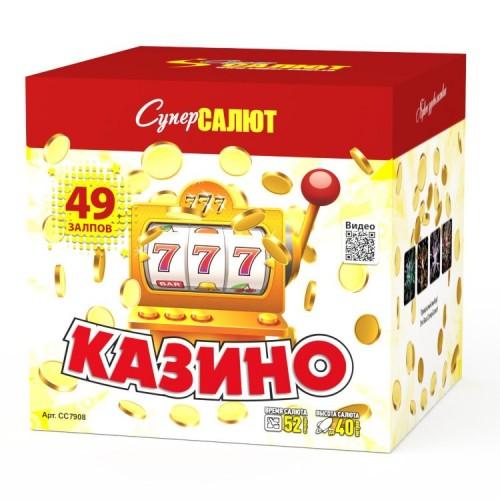 "Салют ""Казино"" (1,2""х49)"
