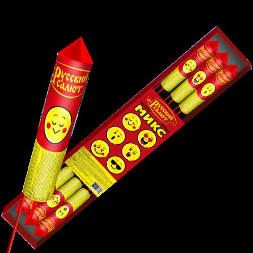 Ракеты набор Микс