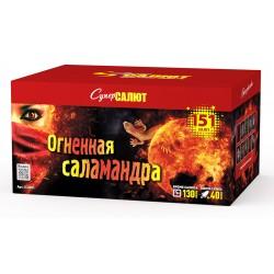 "Салют ""Огненная саламандра"" (1,0""-1,2""х151)"