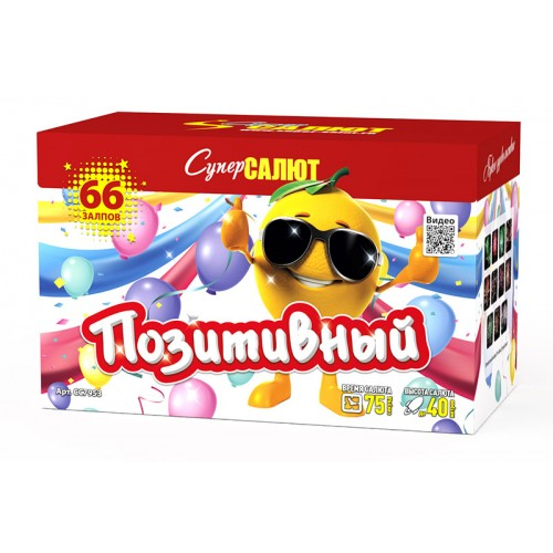 "Салют ""Позитивный"" (1,2""х66)"