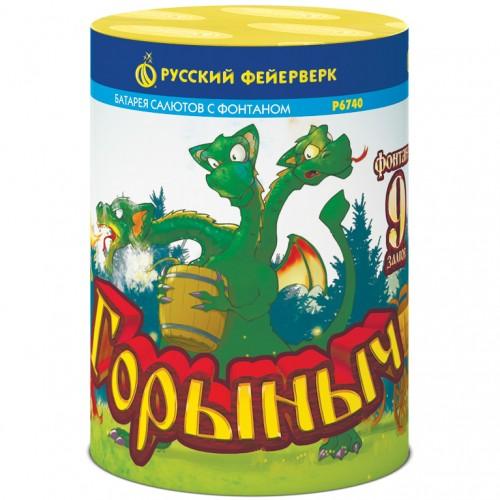 Фонтан ГОРЫНЫЧ