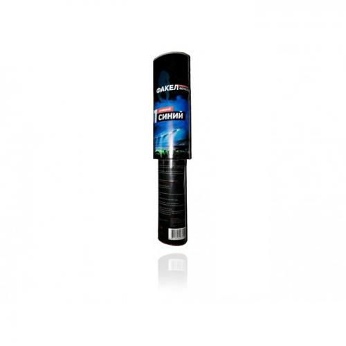 Факел дымовой (40-50 сек) Цвет в ассортименте