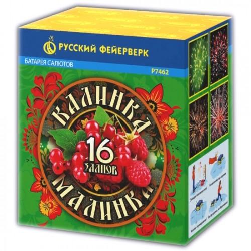 "Салют ""Калинка-малинка"" (1,0""х16)"