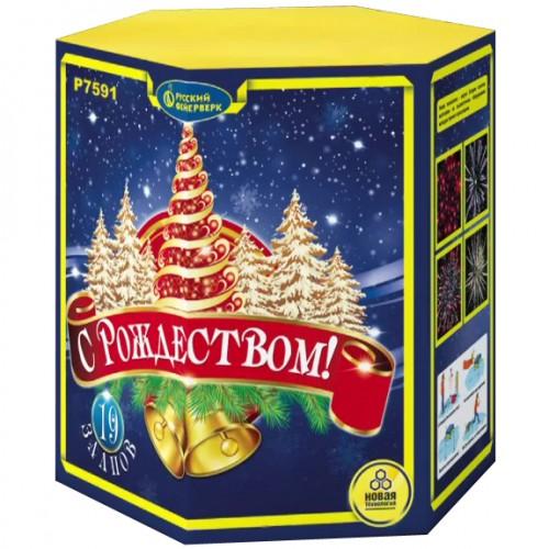 """Салют """"С Рождеством!"""" (1,25""""х19)"""