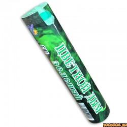 Цветной дым Зеленый (60сек)