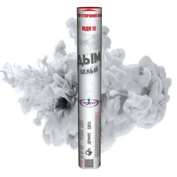 Цветной дым Белый (фитиль, 50-60 сек)