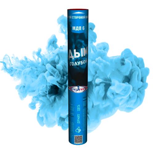 Цветной дым Голубой (фитиль, 50-60 сек)
