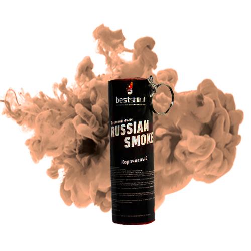 Фонтан цветной дым с чекой Терракотовый (чека, 40 сек)