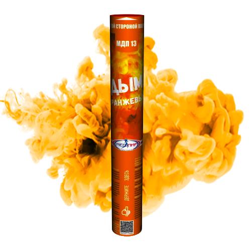 Цветной дым  Оранжевый (фитиль, 50-60 сек)