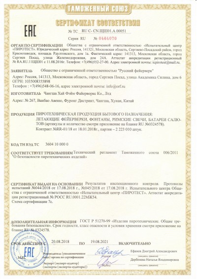 sertificate 3