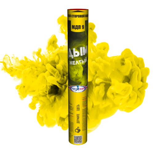 Цветной дым  Желтый (фитиль, 50-60 сек)